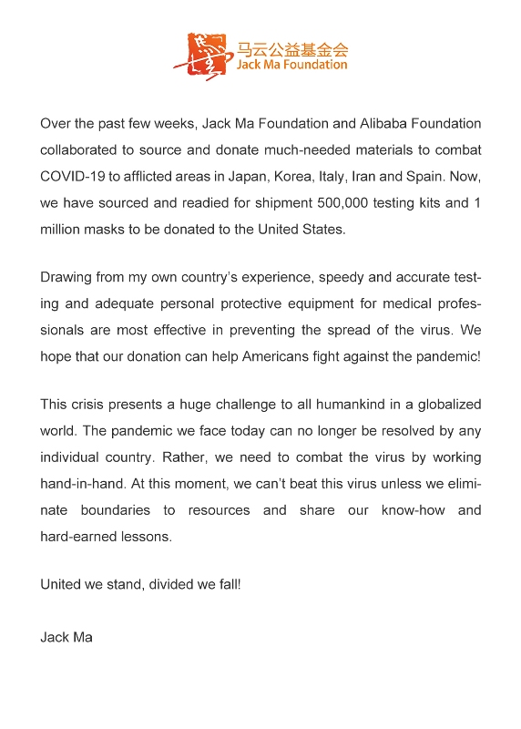 Jack Ma Foundation.jpg